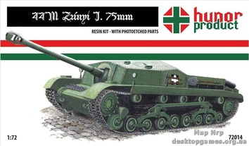 Самоходная артиллерийская установка 44M «Зриньи» II с 75мм пушкой
