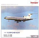 Коллекционная модель пассажирского самолета Ту-154М