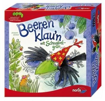 Ягодный воришка (Catching berries)
