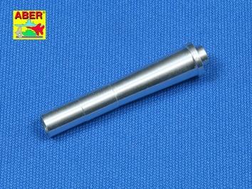 German 15cm SIG 33 gun barrel