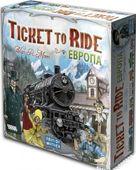Билет на поезд Европа (на русском языке)