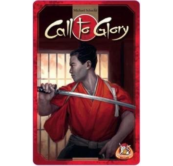 Зов славы (Call to glory)