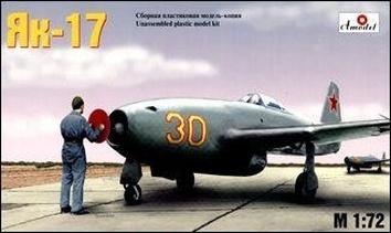 Многоцелевой истребитель Як-17