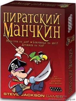 Пиратский Манчкин - фото 2