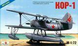 Советский корабельный самолет разведчик КОР-1