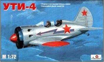 Учебно-тренировочный самолет УТИ-4