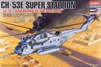 Тяжёлый транспортный вертолёт CH-53E «Си Стэльен»