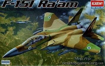 Истребитель F-15 I ВВС Израиля