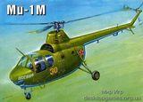 Многоцелевой вертолет Ми-1М, СССР