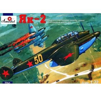 Советский разведчик-бомбардировщик Як-2