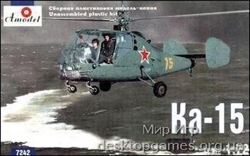 КА-15 Многоцелевой вертолет, СССР