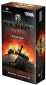 World of Tanks Rush. Второй Фронт (2-е издание)