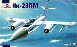 Яковлев Як-28ПМ реактивный маловысотный перехватчик