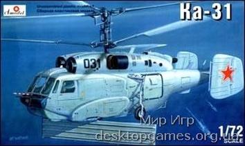 Ка-31 Вертолет радиолокационного дозора корабельного базирования