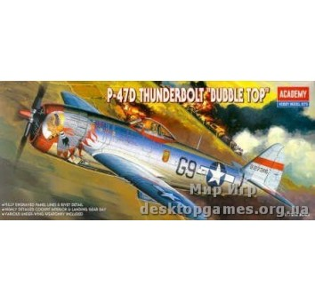 Истребитель P-47D Thunderbolt Bubble Top