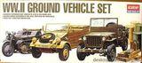 Набор автомобилей Второй мировой войны