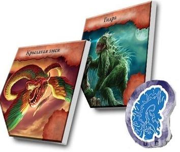 Древний Ужас. Забытые тайны - фото 6