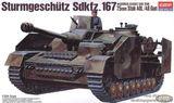 Танк Sturmgeshutz Sdkfz. 167 + немецкое штурмовое орудие 75mm Stuk 40L/48