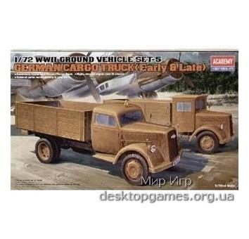 AC13404 WWII GROUND VEHICLE SET - 5 1/72