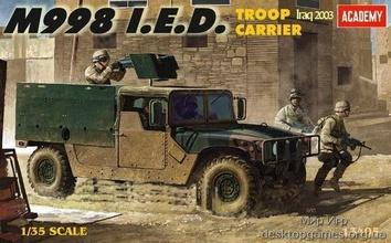 Hummer M998 с бронелистами