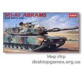 AC1345 M1-A1 ABRAMS MAIN BATTLE TANK 1/35
