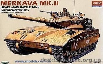 AC1351 METAL ENHANCE MERKAVA II