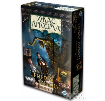 Ужас Аркхэма: Проклятие Тёмного Фараона Arkham Horror: The Curse of the Dark Pharaoh Expansion