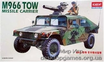 AC1363 M-966 HUMMER WITH TOW 1/35