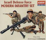 Израильская пехота