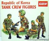Корейские танкисты