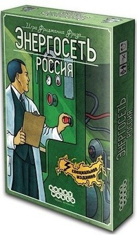 Энергосеть. Россия
