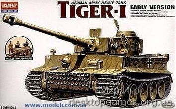 AC1386 Tiger I Early Version Exterior Model