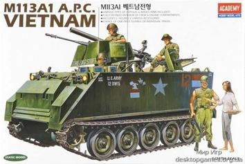 БТР M-113 во Вьетнаме