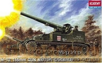 AC1394 M-12 155mm GUN MOTOR CARRIAGE