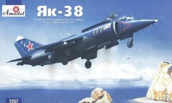 Yak-38 Forger Soviet Navy fighter