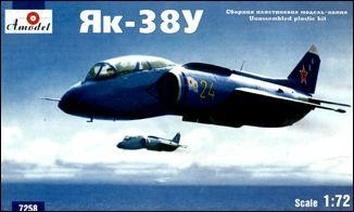Учебный самолёт вертикального взлёта Як-38У