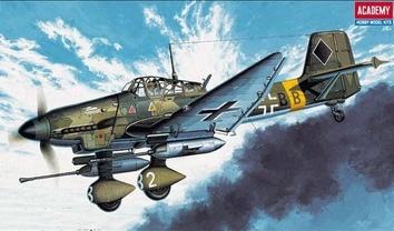Самолет JU-87G-1 STUKA «Tank buster»