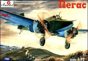 Двухмоторный одноместный штурмовик-бомбардировщик «Пегас»