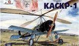 КАСКР-1 «Красный инженер»