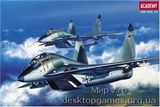 AC2119 MIKOYAN MIG-29UB FULCRUM B 1/48