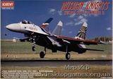 AC2167 RUSSIAN KNIGHTS SU-27B FLANKER 1/48