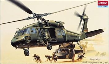 Вертолет UH-60L «Блэк Хоук»