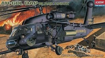 Вертолет AH-60L DAP BLACK HAWK