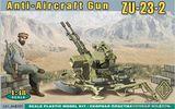 Зенитная установка ЗУ-23-2