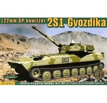 Cоветская самоходная 122-мм гаубица 2С1 «Гвоздика»