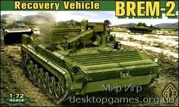 БРЭМ-2 Ремонтно-эвакуационная машина на базе БМП.