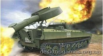 УР-77 гусеничная установка для разминирования