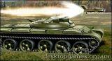 Ракетный истребитель танков ИТ-1 «Дракон».