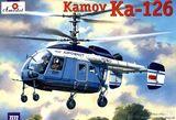 Многоцелевой вертолет КА-126
