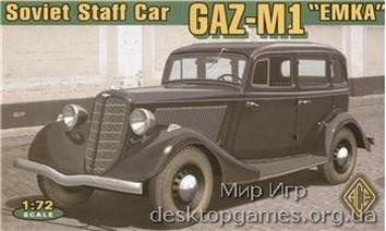 ГАЗ-М-1 «Эмка»